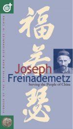 Joseph Freinademetz - Serving the People of China
