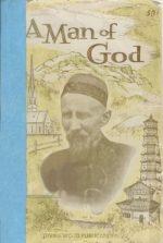 A Man of God, Joseph Freinademetz